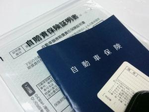 必要書類について | 建設機械買取ドットコム 【九州 …